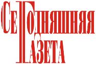 Подать бесплатное объявление в газету сегодняшняя газета г.красноярск массаж мужчин волжском частные объявления