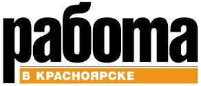 Работа красноярск разместить объявление требуется няня частные объявления новогиреево