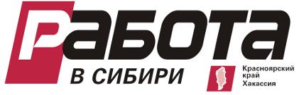 Подать объявление в сибири дать бесплатное объявление о продаже дизтоплива в новороссийске